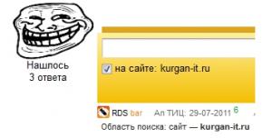 Сайт под АГС