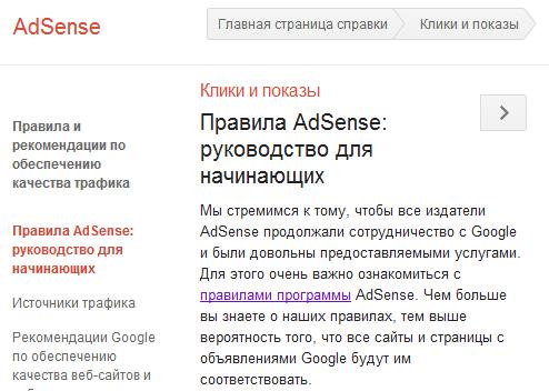Убийственные справки у Google