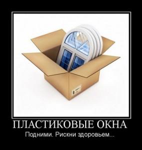 Апдейт 25.01.12