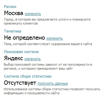 вебмастер feeclick