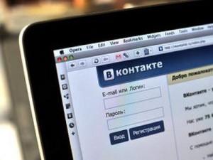 Покупка трафика в социальной сети ВКонтакете
