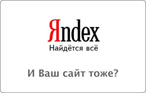 Яндекс и смех